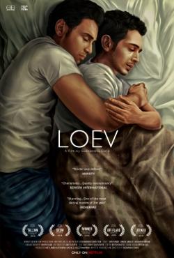 Loev_poster